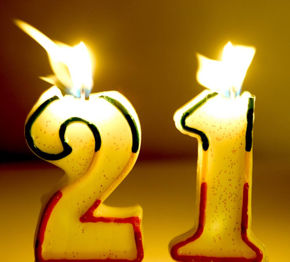 Поздравления с днём рождения 21 века 32